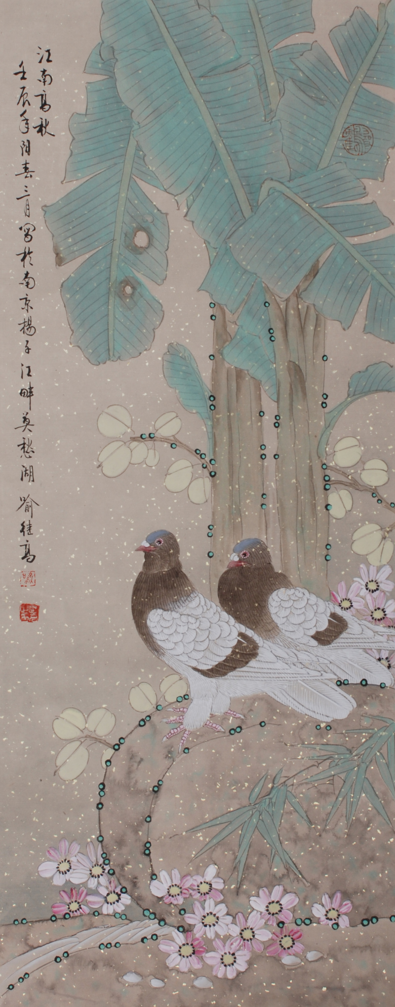 可人轩画廊>国画:工笔花鸟