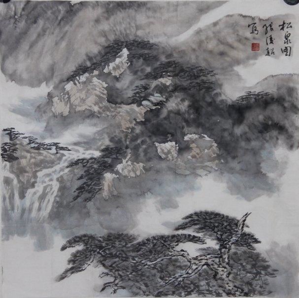 2艺术成就擅长中国山水画,其艺术风格笔精墨妙,气势磅礴,清新苍秀