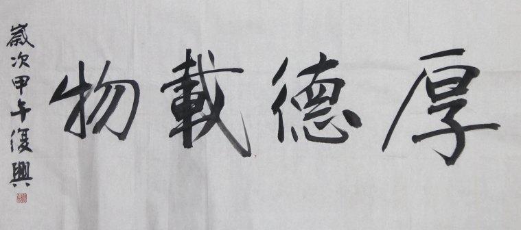 桂林山水长联书法作品